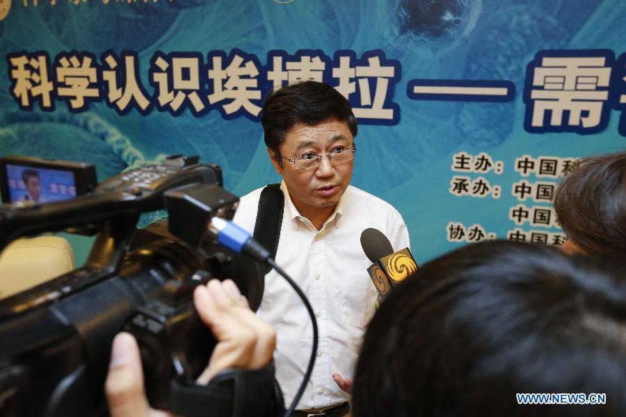 Маловероятны мутации вируса Эбола -- китайский эксперт