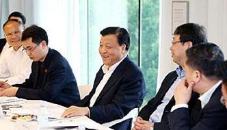 刘云山:认识中国共产党的几个维度