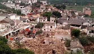 习近平李克强对云南昭通鲁甸县地震作出重要指示批示