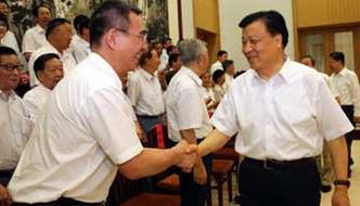 刘云山:专家人才作为梦之队成员 应始终走在时代前列