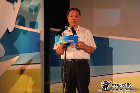 新影集团副总裁安为民讲话