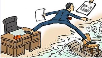 中国清理党政领导干部在企业兼职逾4万人次
