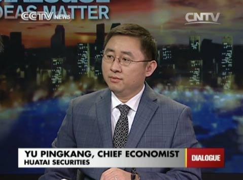 Yu Pingkang, Chief Economist of Huatai Securities