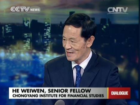 He Weiwen, Senior Fellow of Chongyang Institute for Financial Studies