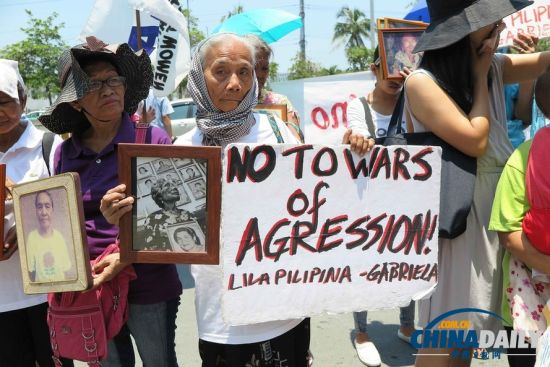On the eve of the 69th anniversary of Japan's surrender in World War II, Filipino victims of wartime slavery and their relatives protested outside the Japanese Embassy to the Philippines.