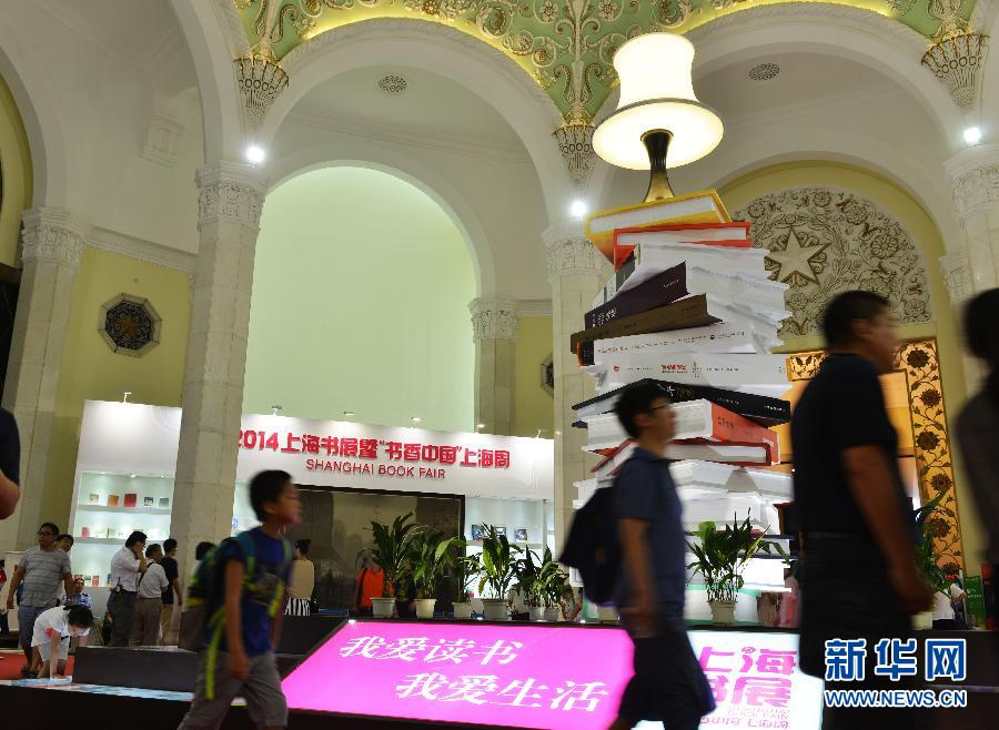 The Shanghai Book Fair is in full swing, bringing local writers and publishers closer to their readers.