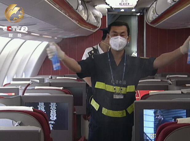 飞机定检工作准备