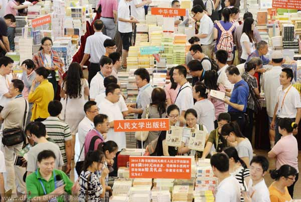The Shanghai Book Fair which is also marking international literature week, with a huge range of international books on show.