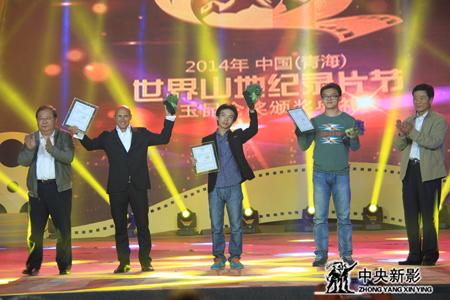 丝瓜成版人性视频app《乡村里的中国》获奖代表(左三)上台领奖