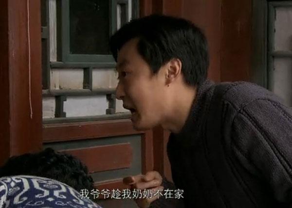 乱伦文我与奶奶_今日导视 (8月18日)