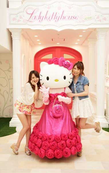 This year marks the 40th anniversary of Hello Kitty.
