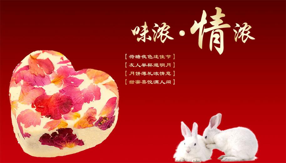 急求 中秋节的来历与习俗