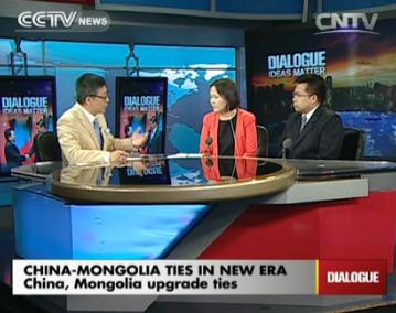 Dialogue 08/22/2014 China-Mongolia ties in new era