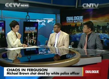 Dialogue 08/23/2014 Chaos in Ferguson