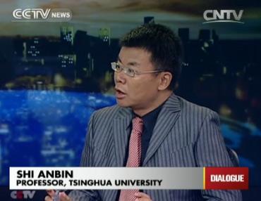Shi Anbin, professor at Tsinghua University