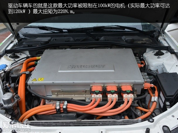 真正0污染体验荣威750轿车汽车电池_燃料_央红旗(.h7视网车型4s店图片