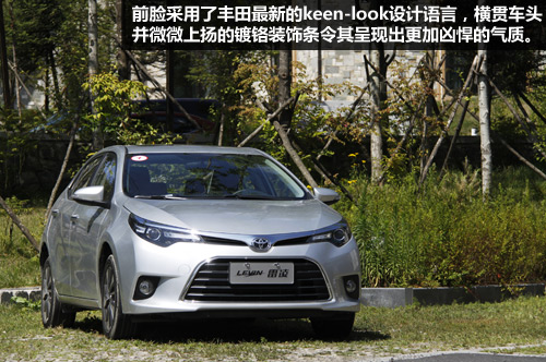 个性鲜明 央视网汽车试驾广汽丰田雷凌