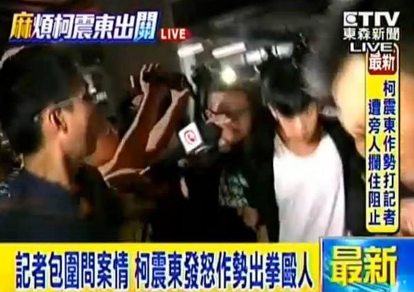 台媒报道指柯震东发怒,作势出拳殴打记者。(图片来源:台湾东森新闻)