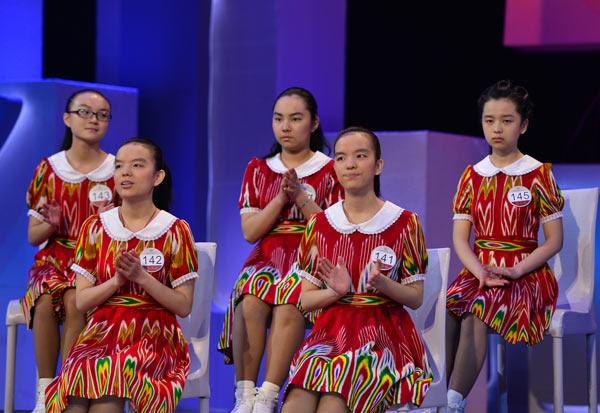 新疆乌鲁木齐市第十三中学