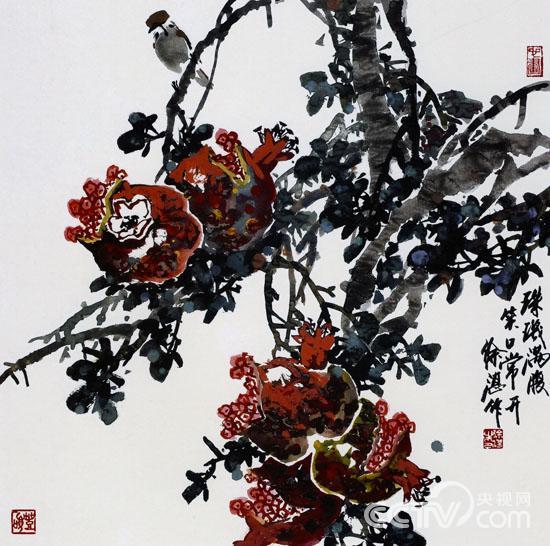 【徐湛国画教学视频】:柿子的画法