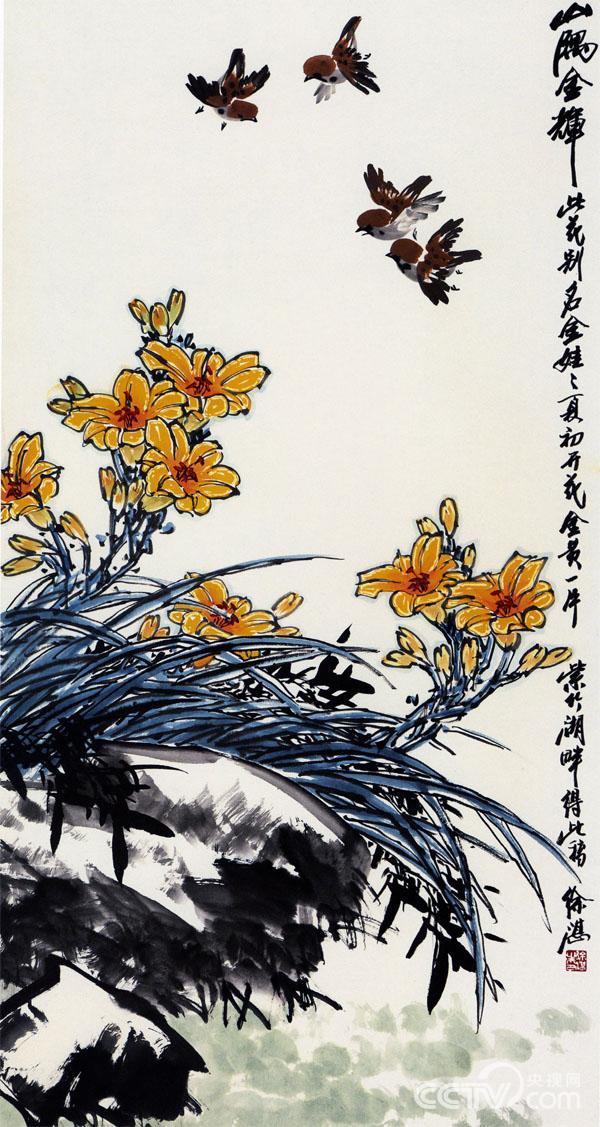 写意花鸟画家 徐湛