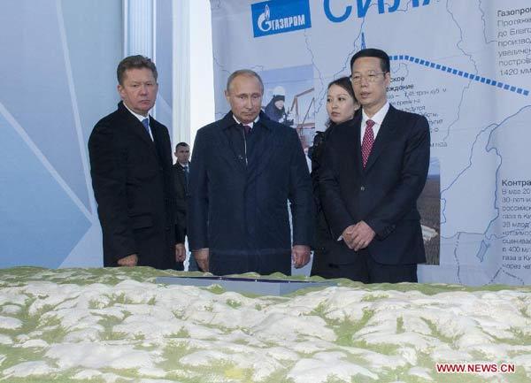 Михаил корчемкин нефтегаз