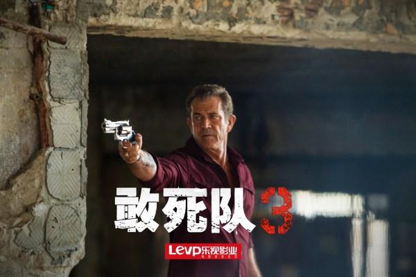 《敢死队3》热映曝梅尔吉布森特辑 揭底大反派