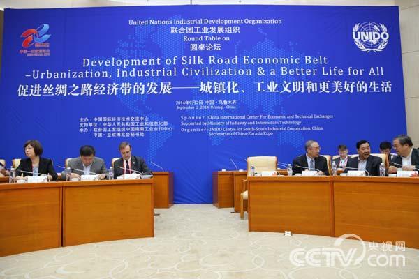 """На 4-й международной выставке """"Китай-Евразия"""" состоялся Круглый стол Организации промышленного развития ООН"""