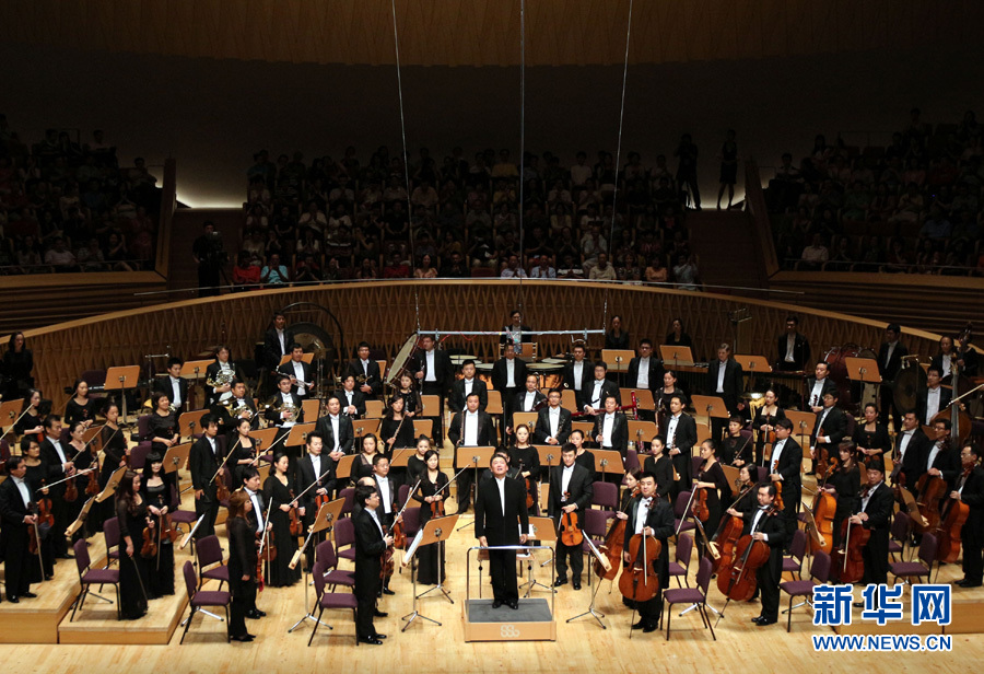 Asia's oldest orchestra, the Shanghai Symphony Orchestra, has kicked off its latest season with a special concert.
