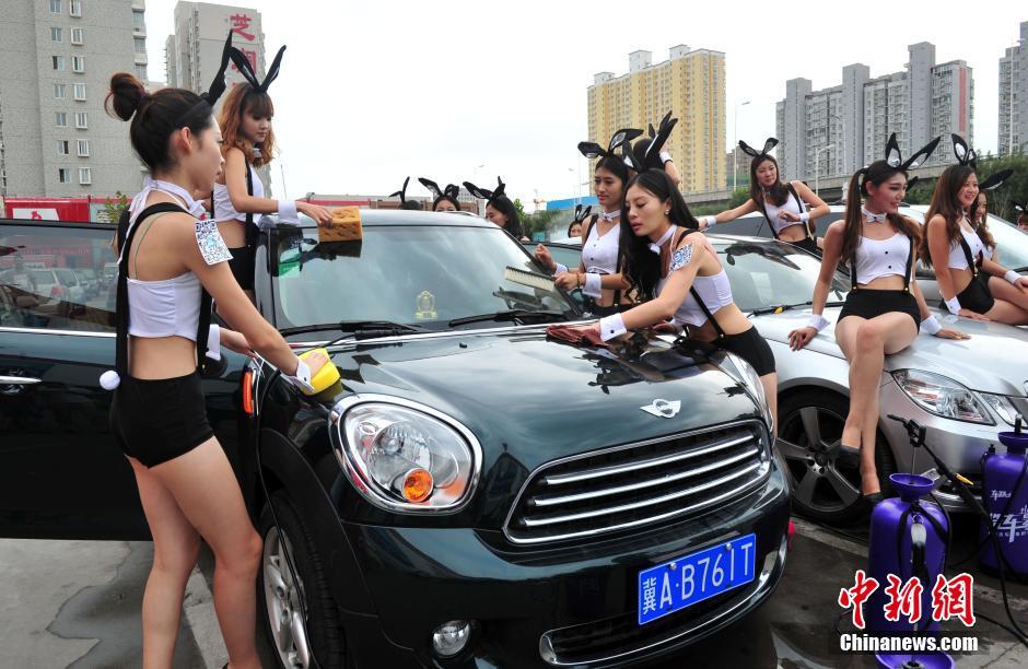 中秋节美女兔女郎湿身洗车狂欢趴 粤语台