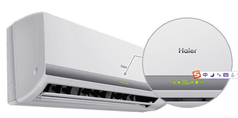海尔 KFR-35GW/01GFC13配备SVE智能省电科技,其集成了空调设计、运行控制、元件与技术、空调待机四大省电模块,可根据室内环境变化,随时调节压缩机、电机等核心部件的运转,提高空调运转效率,实现智能省电,从头到脚打造绿色风。