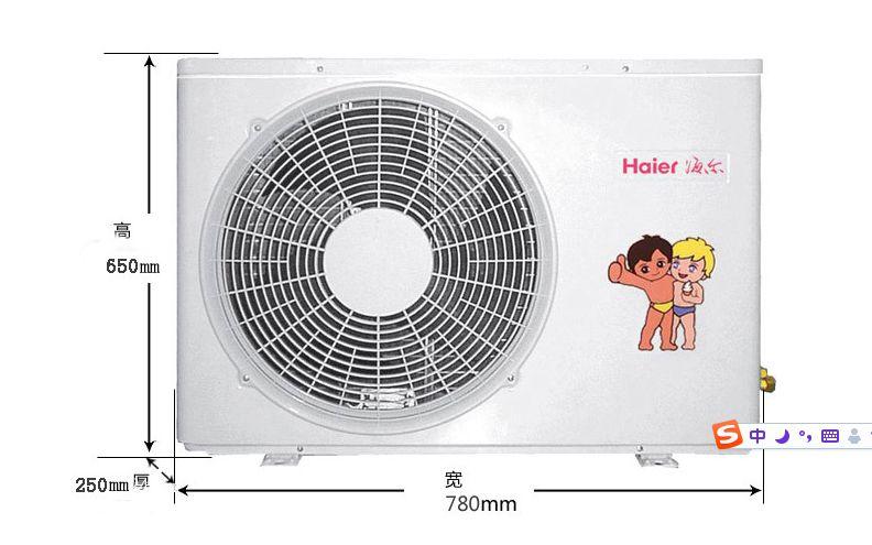 """海尔家电的口碑一直非常出众,特别是其品牌下的冰箱和空调产品,深得用户喜爱。据了解,一款海尔空调正在进行特卖,不但价格让利惊人,空调更是简约百搭,优势明显。下面,感兴趣的朋友,不妨一起来看看吧。   海尔 KFR-35GW/01GFC13上下出风不吹人,兼享舒适健康 聪明风采用单导板技术,通过步进电机精确控制导板运行,根据人所处的位置,自由选择出风方向,既可上出风,又可下出风,空调风不直吹人体,健康舒适,能有效预防""""空调病""""。"""