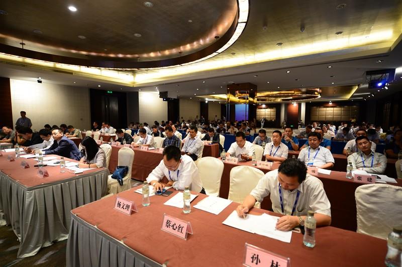 2014中国电子商务创新发展峰会快递物流分论坛现场