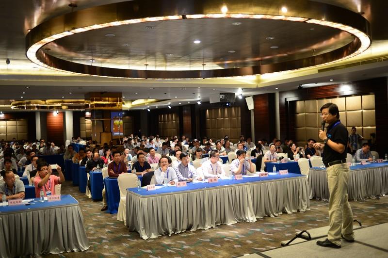 中国电子商务立法分论坛现场