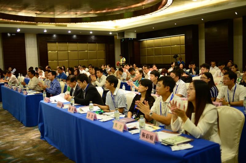 旅游电子商务创新发展高峰论坛现场