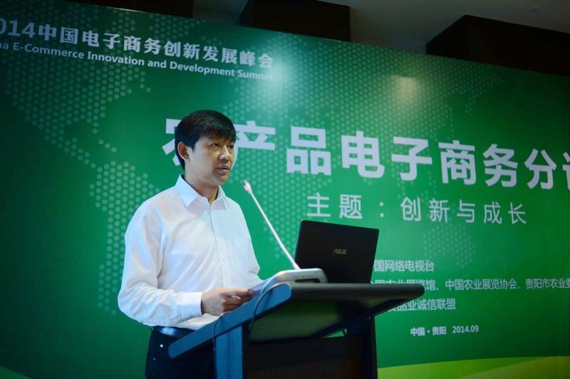 农业部全国农业展览馆副馆长、中国农业展览协会秘书长  王一民
