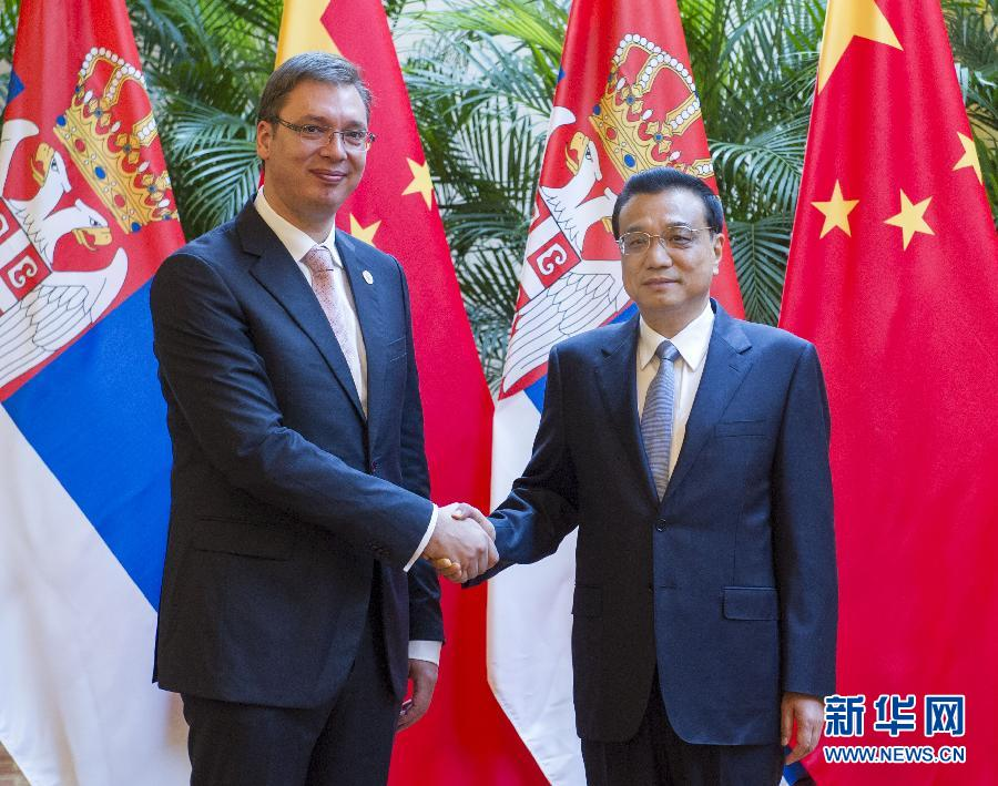 Встреча Ли Кэцяна с премьер-министром Сербии