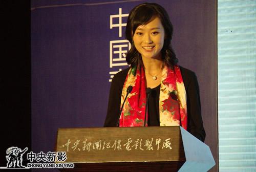 杭州云门文化艺术有限公司董事长周青致辞