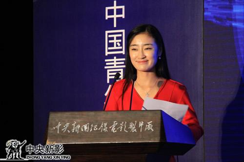 青年优秀歌手范陆宣读中共杭州市委宣传部副部长王健儿的贺信