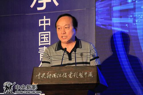 北京汇鑫麒麟影视文化有限公司董事长、著名出品人林琦介绍励志系列微电影情况
