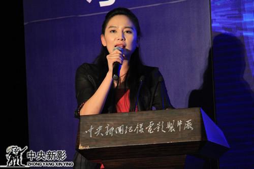 丝瓜成版人性视频app北京云门映像文化传媒有限公司CEO刘星阳介绍项目筹备情况