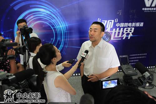 中央电视台副台长、中央新影集团董事长兼总裁高峰接受媒体采访