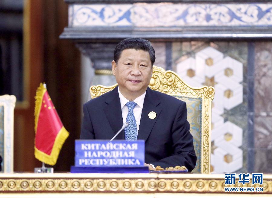 9月12日,上海合作组织成员国元首理事会第十四次会议在塔吉克斯坦首都杜尚别举行。国家主席习近平出席会议并发表重要讲话。记者鞠鹏摄