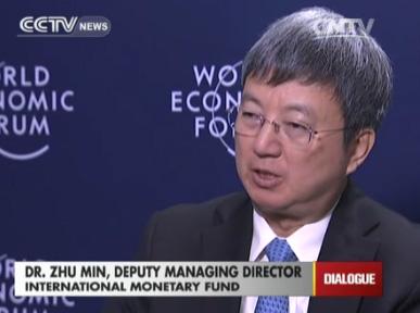 Zhu Min, deputy managing director of International Monetary Fund