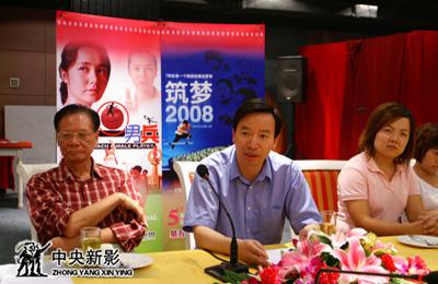 2009年9月,第五届体育电影周系列活动——体育电影研讨会。