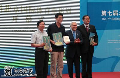 2011年8月,第七届北京国际体育电影周,中央新影集团荣获优秀组织奖,集团副总裁、总编辑郭本敏(左一)领奖。