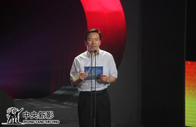 2013年8月,中央新影集团副总裁、总编辑郭本敏宣布第31届米兰国际体育电影电视节全球总决赛北京站入选作品名单。