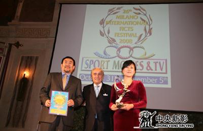 2008年,《筑梦2008》获第26届国际体育电影电视节最高奖