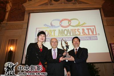 """2009年,奥运官方电影《永恒之火》荣获27届米兰国际体育电影电视节最高奖""""绝对佳作奖""""。"""