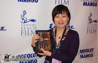 2009年,《筑梦2008》获第十届美国纽坡特国际电影节纪录片杰出贡献奖。